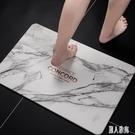 大理石紋天然硅藻泥腳墊浴室吸水速干地墊衛浴衛生間硅藻土防滑墊CC4448『麗人雅苑』
