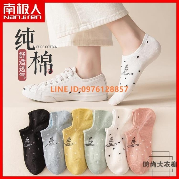 6雙丨全棉船襪女隱形防滑不掉跟春夏季薄款純棉淺口潮短襪【時尚大衣櫥】