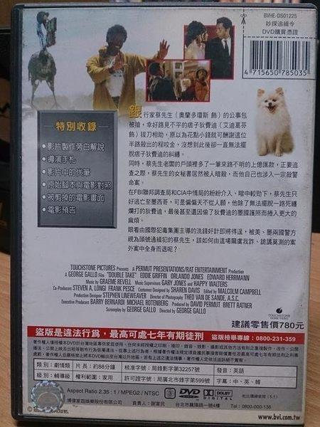 影音專賣店-J09-084-正版DVD*電影【妙探追緝令】奧蘭多瓊斯*艾狄葛芬