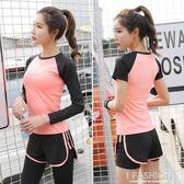 瑜伽運動套裝女專業健身服健身房春夏韓國跑步兩件套短袖短褲戶外-Ifashion