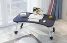 床上小桌子筆記本電腦桌學生學習書桌可折疊簡易做桌懶人家用寫字 【全館免運】