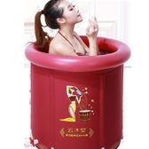 雲沐堂成人洗澡桶沐浴桶摺疊浴桶泡澡桶充氣浴缸汗蒸熏蒸塑料浴盆igo 衣櫥の秘密