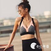運動內衣-聚攏定型運動內衣女交叉美背文胸瑜伽健身專業bra-奇幻樂園