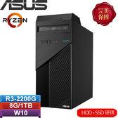 ASUS華碩 H-S425MC-R3220G006T 桌上型電腦