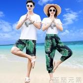 沙灘情侶裝夏裝小眾設計感新款蜜月海邊度假套裝泰國三亞旅游 至簡元素
