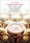 J  shine加湘美-海洋滋養霜x2瓶組【贈卸妝水100mlx1】活動日期:1070915~1070928止