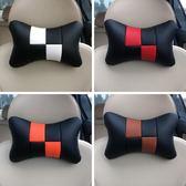 一對裝汽車頭枕車用車載座椅護頸枕四季通用車用枕頭腰靠枕墊抱枕