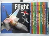 【書寶二手書T3/少年童書_RCO】Flight_Dinosaurs_Sharks等_共13本合售