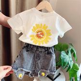女童套裝2020年女寶寶夏季休閒范夏裝兒童夏天新款小雛菊運動洋氣 童趣屋