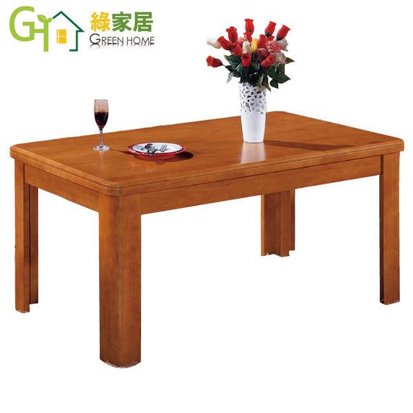 【綠家居】羅亞特 柚木紋5尺實木餐桌