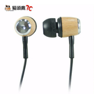 【貓頭鷹3C】木紋質矽膠耳塞式立體聲耳機[LY-MIC-YLA8801]