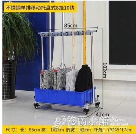 掛鉤不銹鋼放拖把掃把掛架可行動免打孔落地式瀝水拖把架整理工具ATF 雙十節特惠