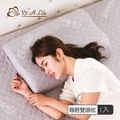 【1/3 A LIFE】防黴蹣-尊爵抗菌兩用雙頭枕(1入)送寢具隱形防護噴霧1入
