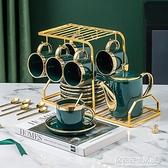 輕奢北歐高級咖啡杯歐式小奢華下午茶茶具家用套裝小精致高檔杯子 居家家生活館