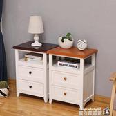 美式免安裝小戶型木質床頭櫃40cm家用酒店宿舍經濟型窄床頭櫃臥室 魔法數碼館igo