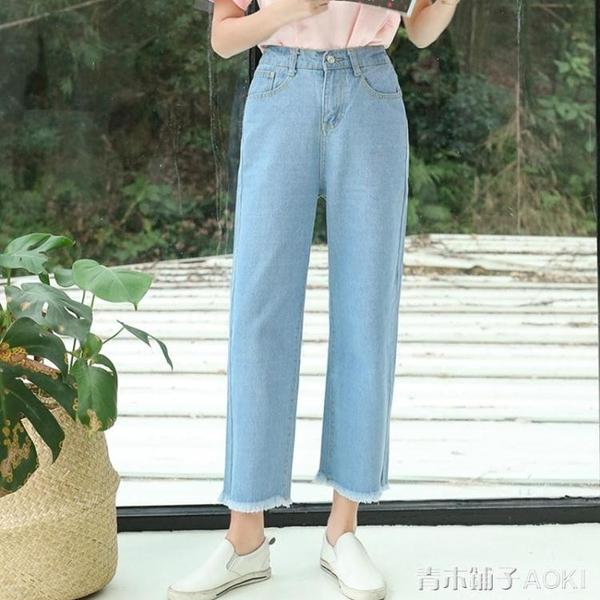 鬆緊腰寬管牛仔褲女寬鬆韓版墜垂感學生九分大碼高腰CEC直筒褲子 青木鋪子