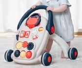 學步車嬰兒學步車手推車寶寶助步車防o型腿多功能防側翻兒童玩具 【全館免運】