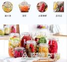 玻璃密封罐蜂蜜檸檬百香果玻璃瓶子大號帶蓋廚房食品家用儲物罐 NMS造物空間
