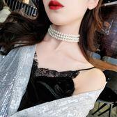 氣質百搭多層珍珠項鏈短款鎖骨鏈女脖子飾品韓國項圈choker頸帶