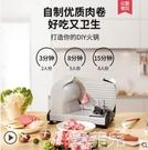 切肉機 羊肉卷切片機家用切肉機電動小型刨肉機肥牛片機水果肉卷機切肉片 MKS韓菲兒