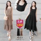 【五折價$350】糖罐子韓品‧純色方領腰抓摺棉質洋裝→預購【E56356】