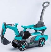 兒童電動挖掘機玩具車可坐可騎大號音樂男孩挖土機學步滑行工程車HRYC 【免運】