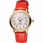 Ogival 愛其華 雅仕真鑽機械腕錶-銀x玫塊金x橘紅/35mm 3363AJBR皮(橘紅)
