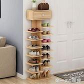 簡約創意鞋架置物架多功能省空間大容易收納架簡易多層鞋櫃防塵架【帝一3C旗艦】YTL
