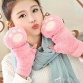 手套 韓版可愛卡通熊掌學生半指手套女冬天熊爪子加絨加厚保暖寫字騎車 五折辛瑞拉