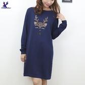 【秋冬新品】American Bluedeer - 小鹿燙鑽針織洋裝 二色