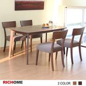 【RICHOME 】安得烈可延伸餐桌椅組一桌四椅宅配組裝胡桃色