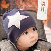 嬰兒帽子秋冬季薄款新生兒男女寶寶帽子