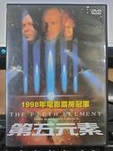 挖寶二手片-P01-496-正版DVD-電影【第五元素】-布魯斯威利*1998年電影票房冠軍(直購價)