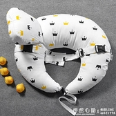 哺乳枕多功能喂奶神器坐月子護腰寶寶抱娃椅墊懶人橫抱夏天 怦然心動