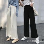 夏季新款韓版薄款針織鬆緊腰寬鬆闊腿休閑褲喪系褲子女直筒九分褲 艾莎嚴選