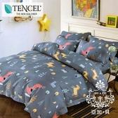 AGAPE 亞加.貝 MIT《暖心熊兔》雙人法式柔滑天絲三件式薄床包雙人薄床包組-奇幻森林