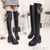 膝上靴高筒靴顯瘦彈力靴粗跟膝上靴中高跟秋冬新款女長筒靴子 蘿莉小腳ㄚ