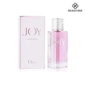Dior 迪奧 JOY by Dior香氛 90ml《BEAULY倍莉》