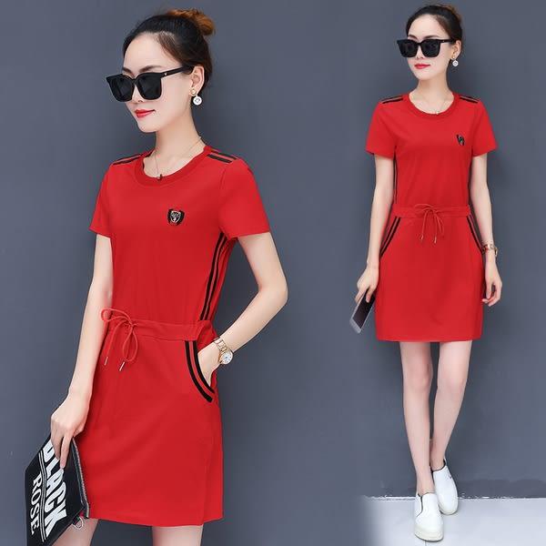 【GZ2A1】中長版條紋拼接收腰連身裙 韓版運動休閒收腰一步裙 洋裝