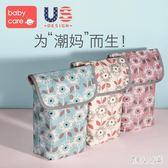 多功能嬰兒尿片收納袋 寶寶尿不濕防水收納袋便攜尿布包 DJ12001『俏美人大尺碼』