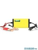 充電器 智能12V踏板摩托車電瓶充電器12伏鉛酸蓄電池全自動通用型充電機 快速出貨