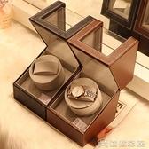 手錶收納搖錶器 自動機械錶轉錶器晃錶器上弦器上鍊盒手錶收納盒迷你【免運快出】