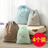 【貝貝】抽繩 束口袋 收納袋 衣服 收納包 整理袋 整理 分裝袋