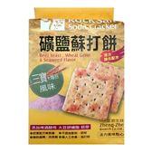 【正哲】礦鹽蘇打餅-三寶海苔(365g)