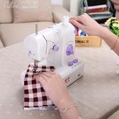 縫紉機208迷你家用電動縫紉機台式腳踏多功能吃厚縫紉機倒車【快速出貨】