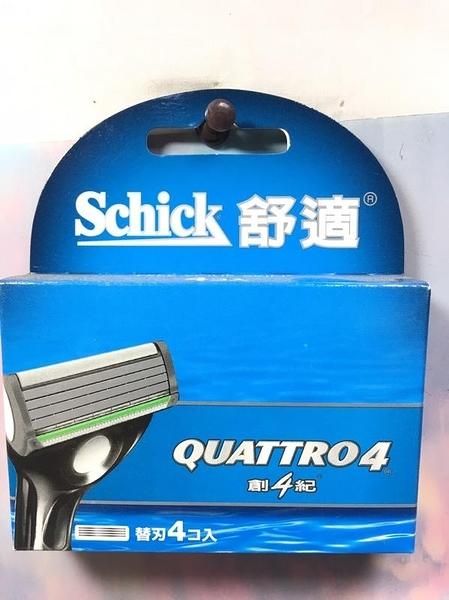 【舒適 Quattro4創4紀刮鬍刀片(四片)】602856刮鬍刀片 刮鬍刀替換刀片【八八八】e網購
