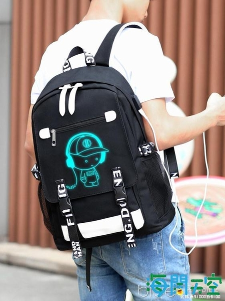 背包男士時尚潮流韓版初中生書包男高中學生校園個性雙肩包大容量 海闊天空