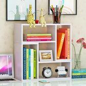 桌子上小書架簡易置物收納架辦公室學生宿舍伸縮轉角組合書櫃架子xw好康免運