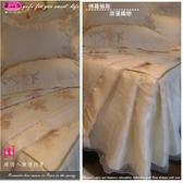 法式典藏˙浪漫婚紗款『佛羅倫斯/浪漫織戀』*╮☆六件式專櫃高級床罩組6*7尺(特大)