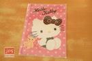 Hello Kitty 凱蒂貓 A5雙開資料夾 文件夾 點點 957786